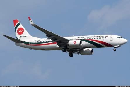 Dhaka to Jessore Flight