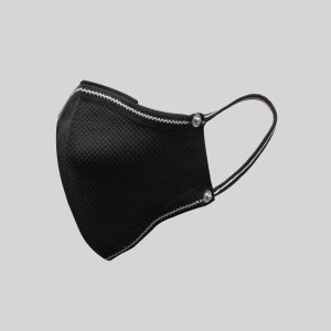 Face Protector Mask by AirX Coffee Mask