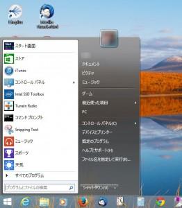 Windows8スタートメニュー