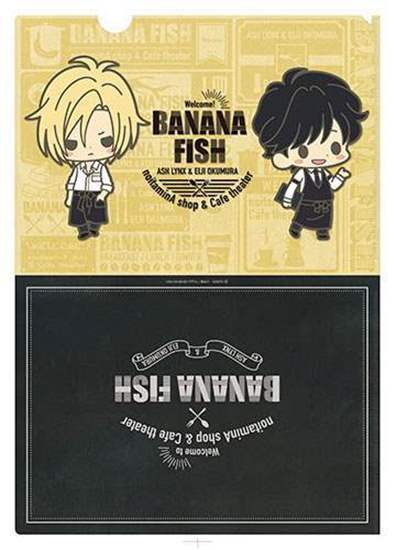 banana fish noitamina shop
