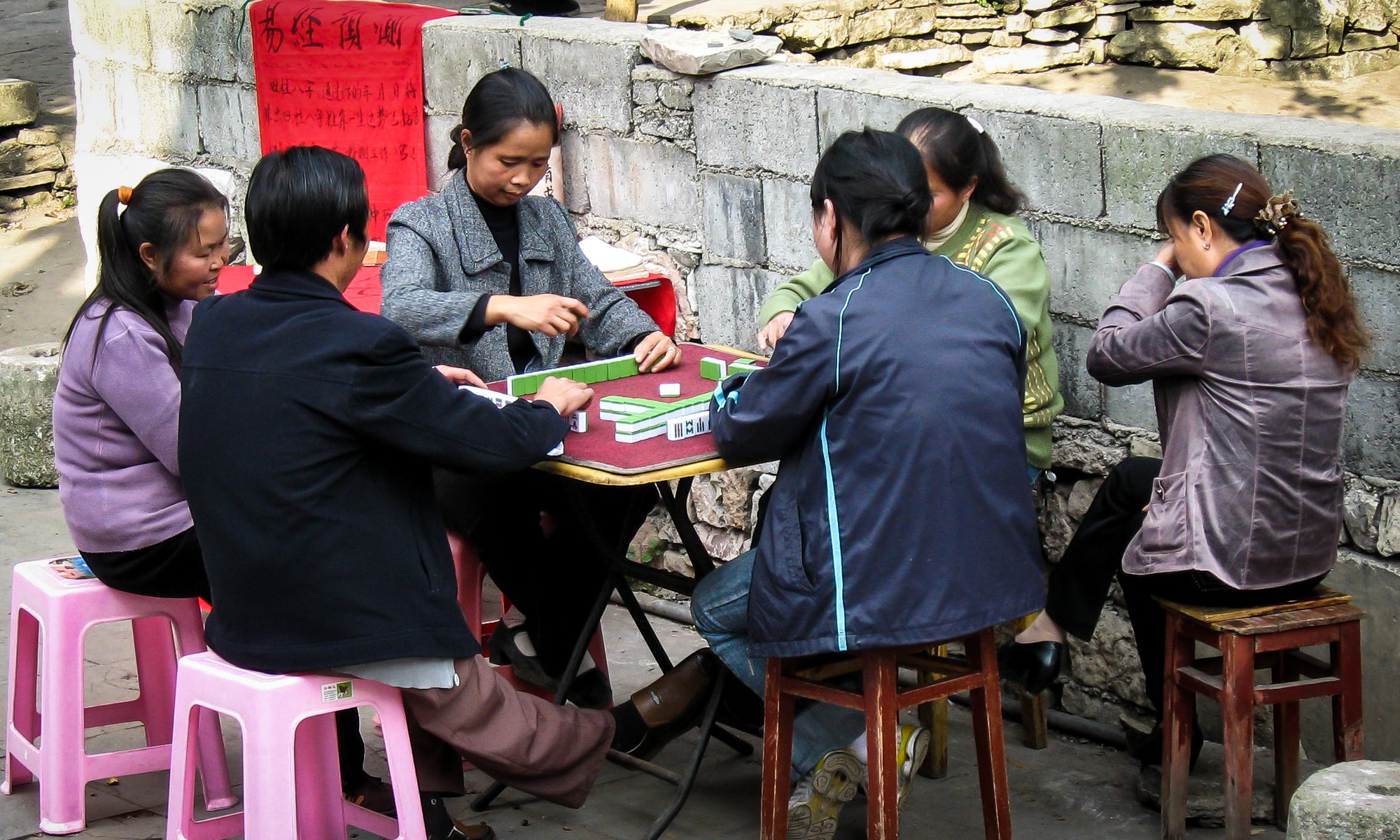 Ladies Playing Mahjong in China