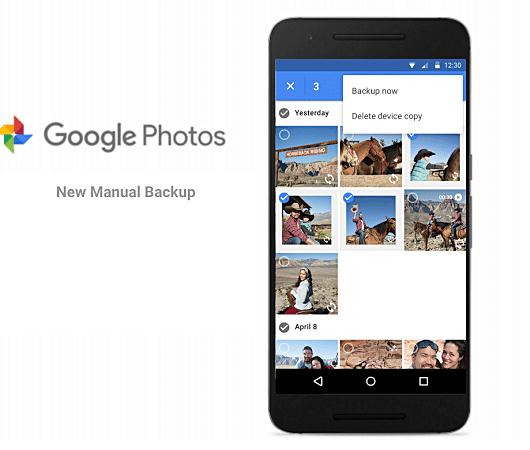 جوجل تضيف النسخ الاحتياطي يدويا إلى تطبيق الصور على أندرويد