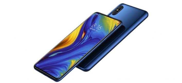 هاتف Xiaomi Mi Mix 3