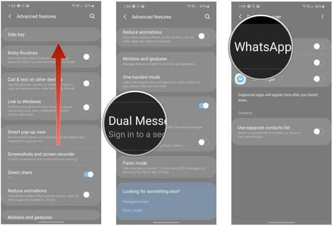هواتف سامسونج.. ما هي ميزة Dual Messenger وكيف يمكنك استخدامها؟
