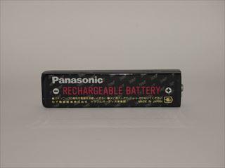 ガム形充電池 ~乾電池の畫像集~
