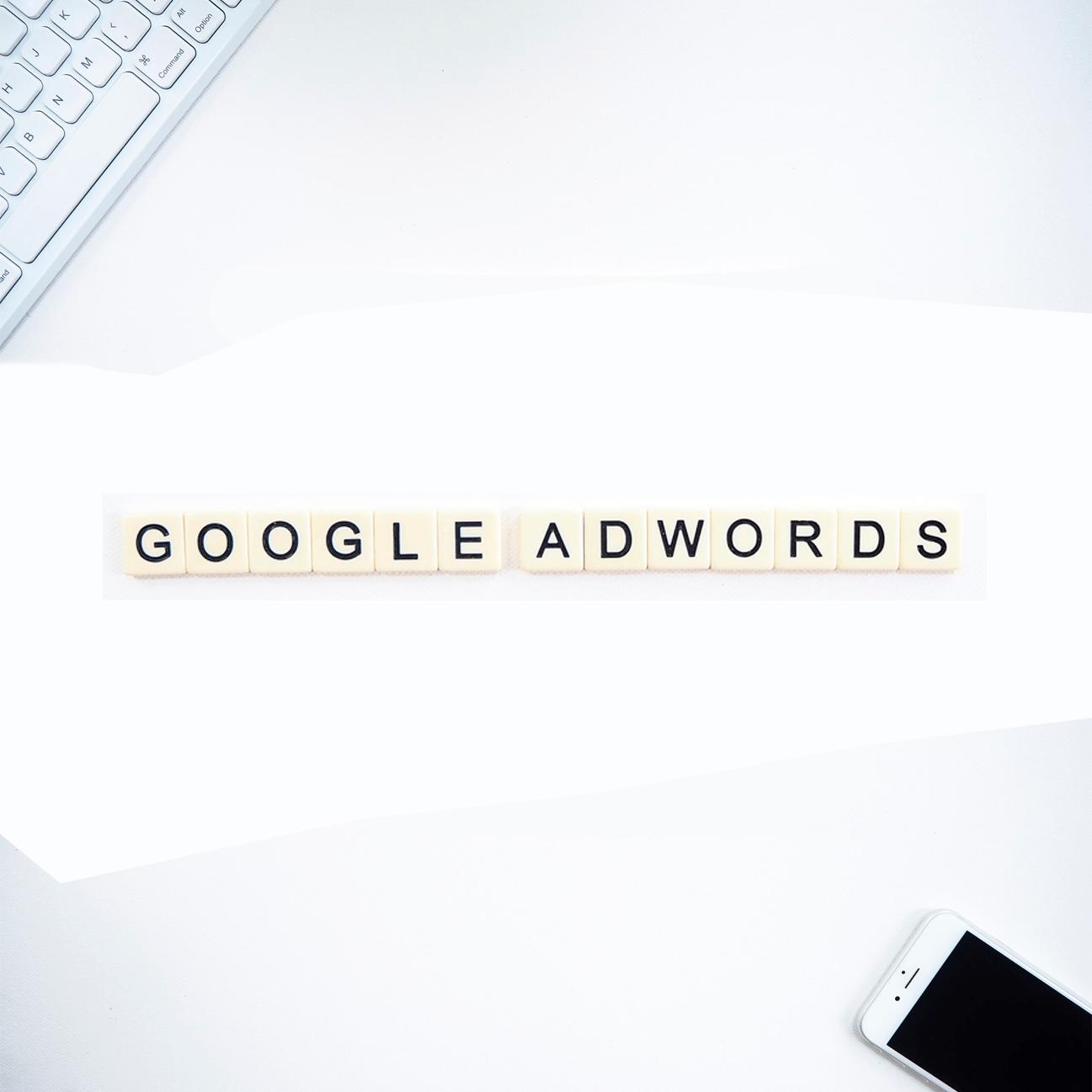 Google реклама, як інструмент # 1