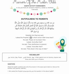 Islamic Worksheets for Preschoolers Beautiful Hadith Activity Worksheets  for Kids – Ummi – islamic – Printable Worksheets for Kids [ 1966 x 1480 Pixel ]