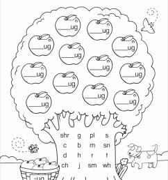 Exercise Worksheets for Kids Best Of Reading Worksheets Worksheet First  Grade Reading – Printable Worksheets for Kids [ 1242 x 1024 Pixel ]