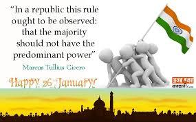 Best Republic Day Shayari in hindi   गणतंत्र दिवस पर शायरियां