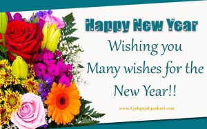 1000+ Happy New Year Wishes and massages with images …