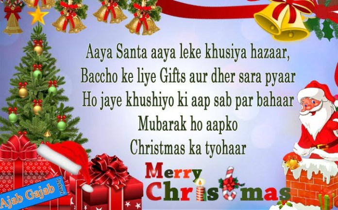 inspirational-christmas-messages-in-hindi
