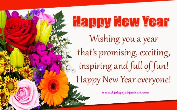 new-year-wishes-photos