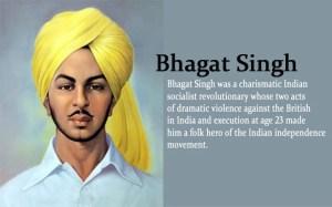 शहीद भगत सिंह जी की जीवनी