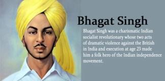 Bhagat-Singh-Biograph-in-hindi