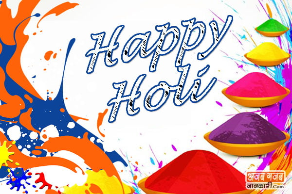 Happy-holi-wishes-in-hindi