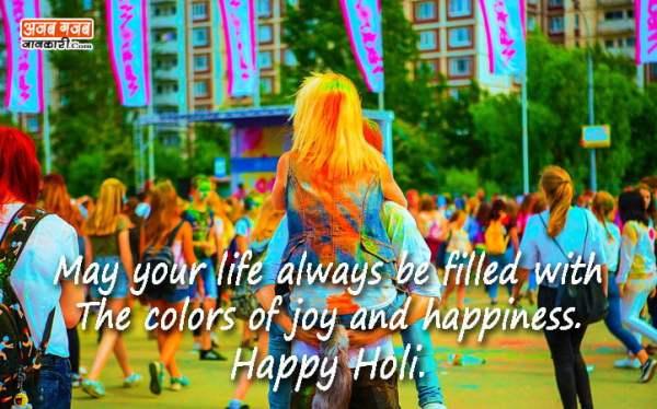 Holi-Greetings