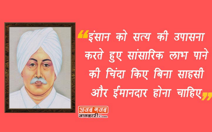 Inspirationl Quotes in Hindi