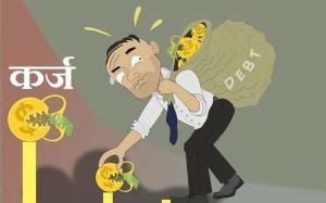 ज्योतिश शास्त्र के अनुसार किस दिन कर्ज लेना व देना चाहिए