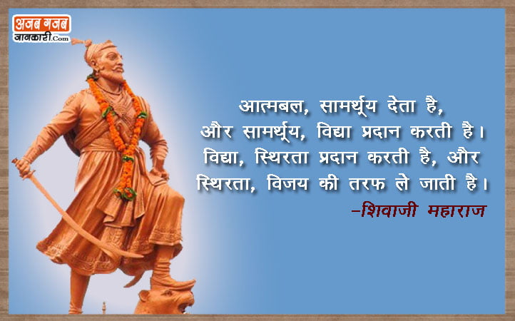 Motivational-quotes-in-hindi
