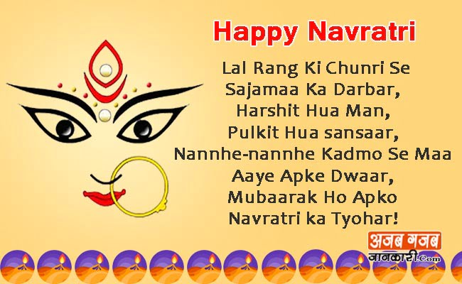 Navratri-wallpapers