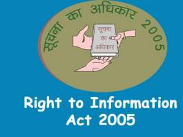 Right-to-Information-Act-2005