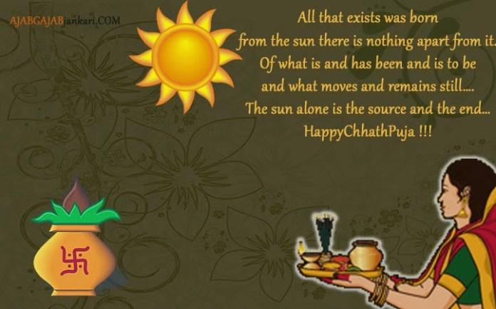 chhath-festival