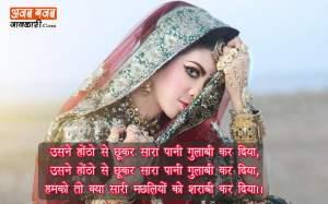 sharabi shayari with images in hindi   शराबी शायरी व मैसेज