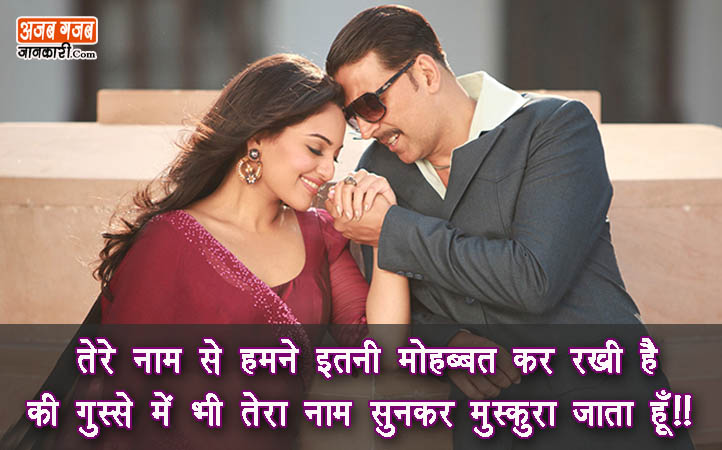 Love Quotes For Husband From Wife In Hindi - langolocreativoditoti