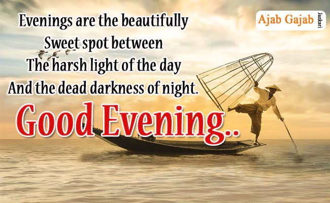 good-evening-quotes-in-hindi