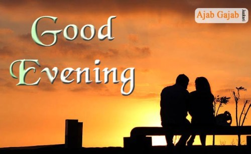 good-evening-wallpaper