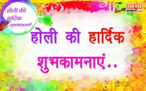 Holi Greeting cards | Happy holi images HD , Photo ,Pictures ,Cards …