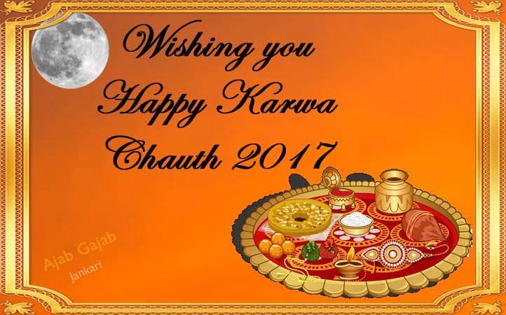happy-karva-chauth-whatsapp-status-in hindi