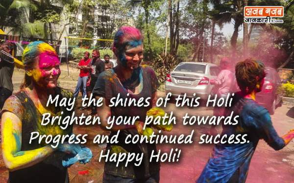 holi-message-with-photo