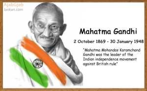 महात्मा गांधी की जीवनी /जीवन परिजय व इतिहास