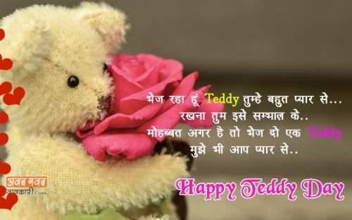 teddy-bear-images