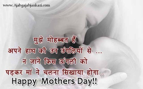 Happy Mother's Day Images HD