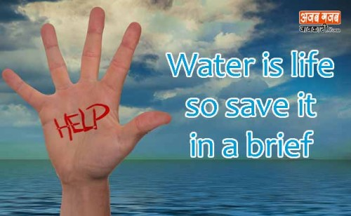 save water save life images