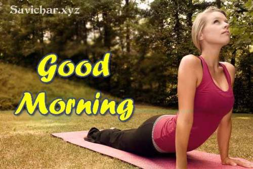 Free-yoga-good-mornign-HD