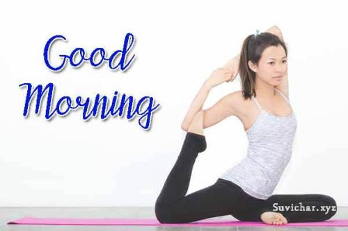 Good-Morning-Wishes-for-yoga-lovers