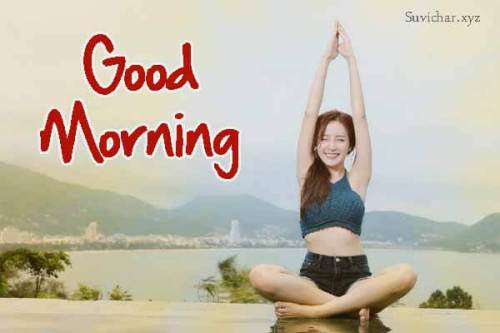 Morning-Wishes-With-Girl-Doing-Yoga
