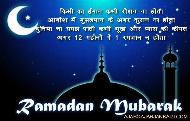 ramadan greetings cards
