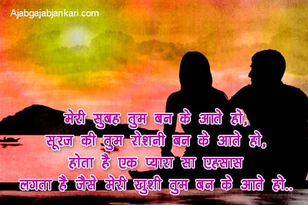 wallpape- love-shayari