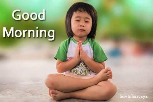yoga-good-mornign-Pics