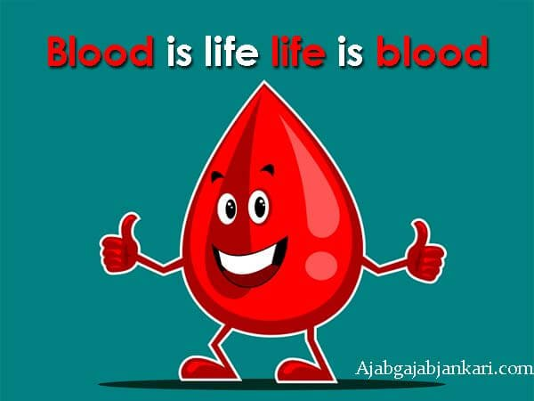 Blood is life life is blood