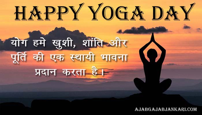 YOGA-DIWAS-PHOTOS