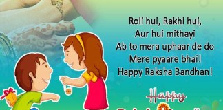 Images for raksha bandhan