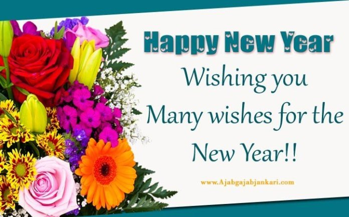 happy new year pictures with Quotes