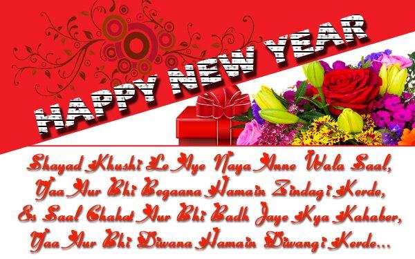 happy new year shayari photo