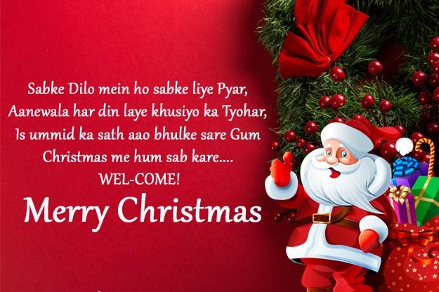 merry christmas whatsapp status in hindi