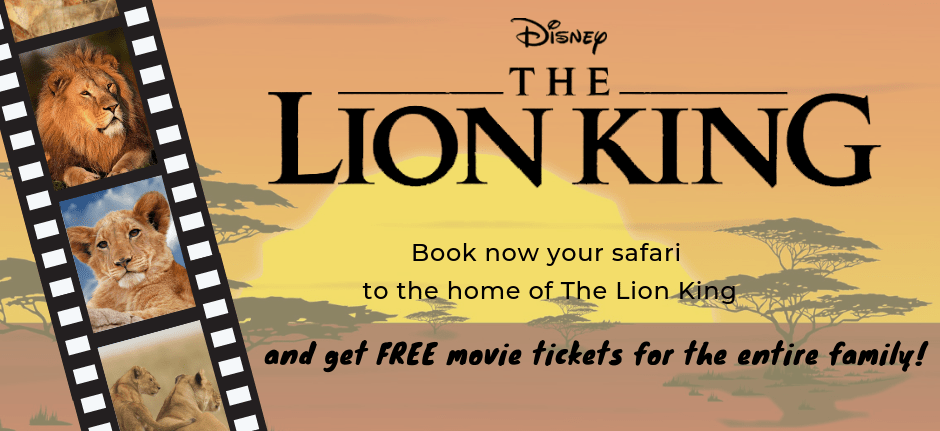 Free movie tickets to The Lion King with family safari Tanzania